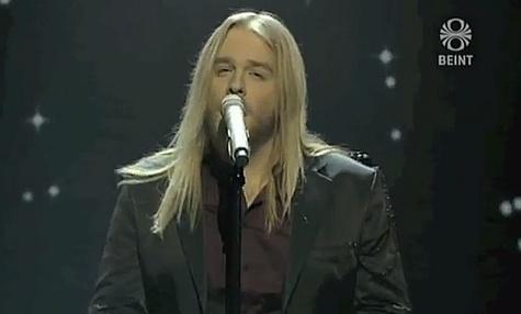 Eythor Ingi Gunnlaugsson