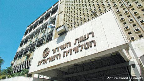 La sede IBA (foto Haaretz)