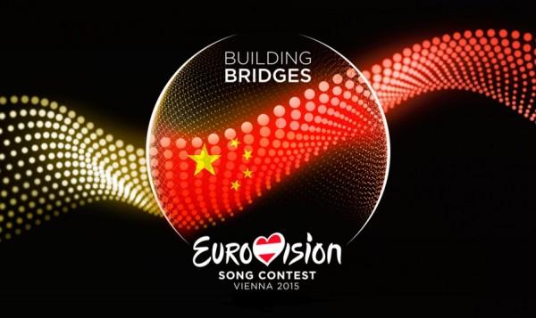 eurovisionchina