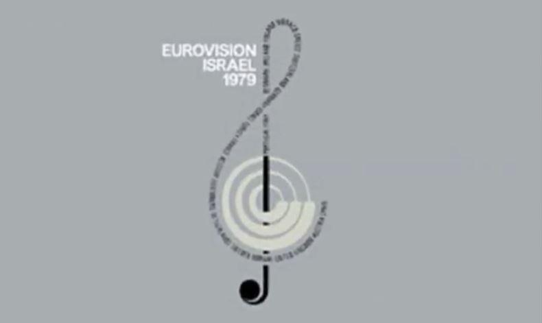 eurovision 1979 logo