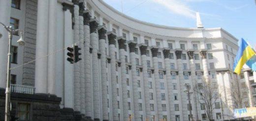 Palazzo del Governo ucraino