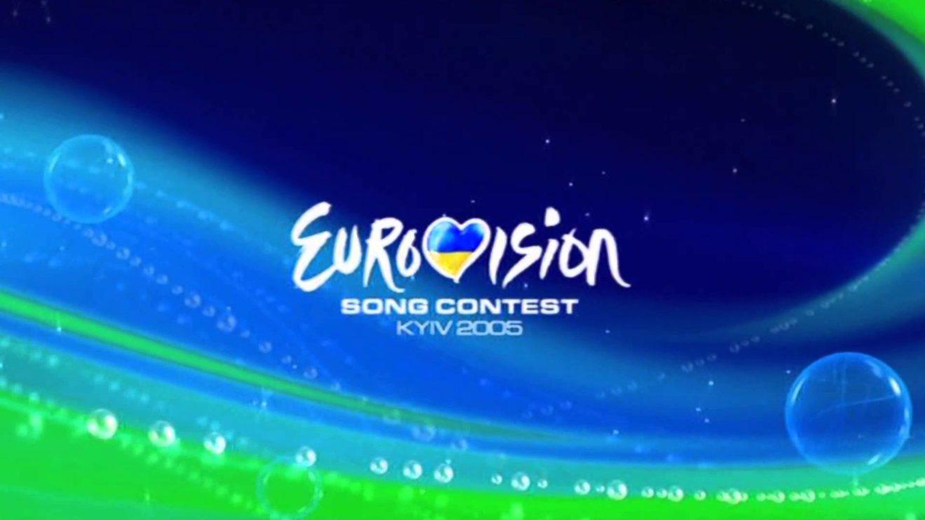 eurovision 2005 logo