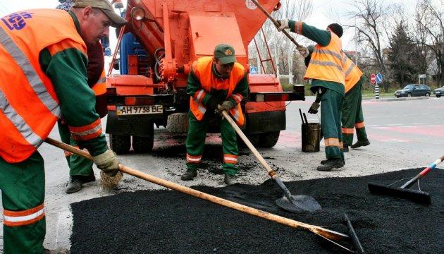 Riparazione strade Kiev