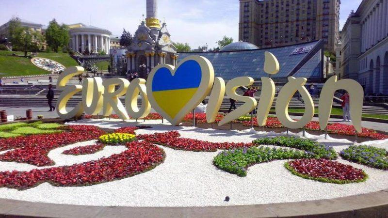 Kiev Eurovision 2017