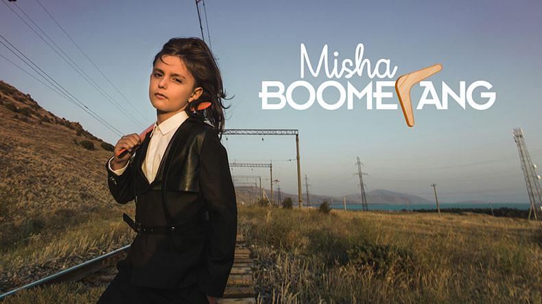 misha boomerang armenia jesc 2017