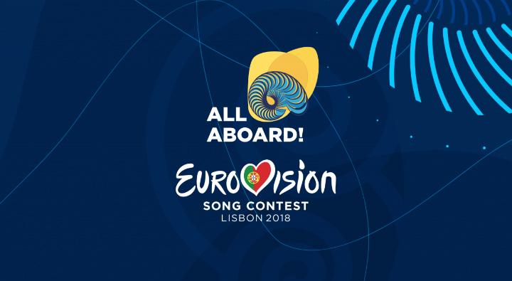 eurovision 2018 logo ufficiale