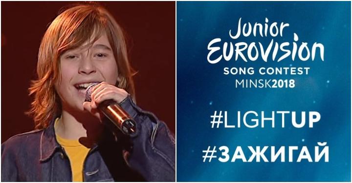 junior eurovision 2018 francia ritorno