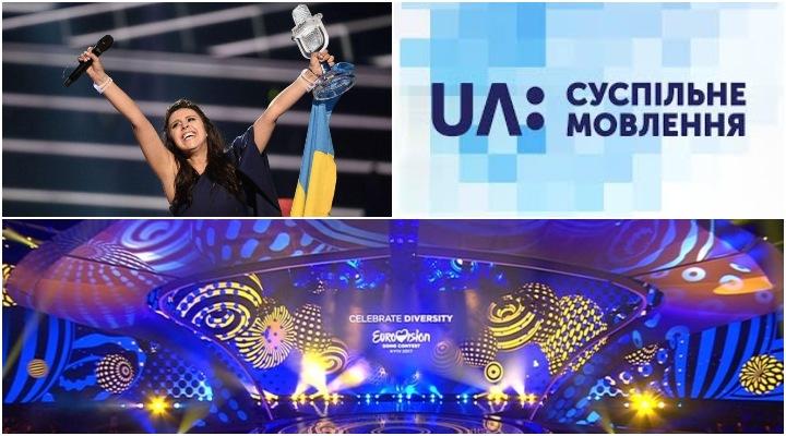 eurovision 2017 palco jamala uapbc ucraina